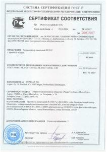 certificato-eac-di-resistenza-sismica