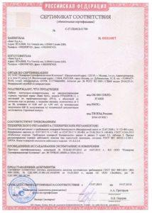 certificazione-antincendio-russia