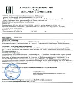 dichiarazione-eac