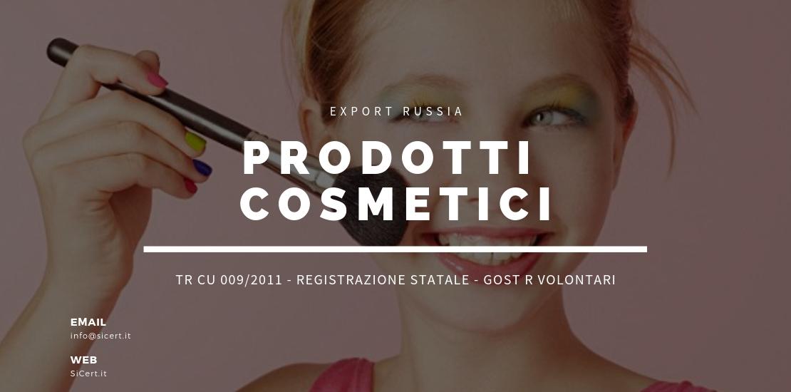 EAC prodotti cosmetici cos'è e cosa bisogna sapere